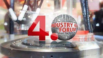 何为工业4.0